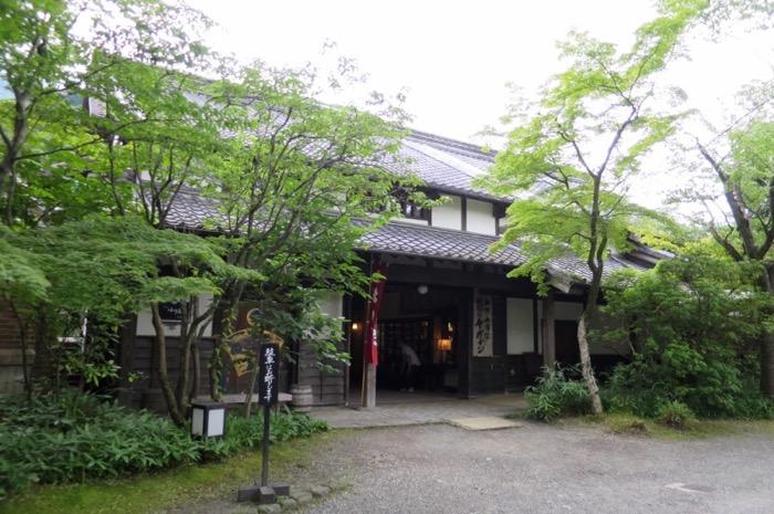 f:id:sakenomi_oyaji:20210813130537j:plain