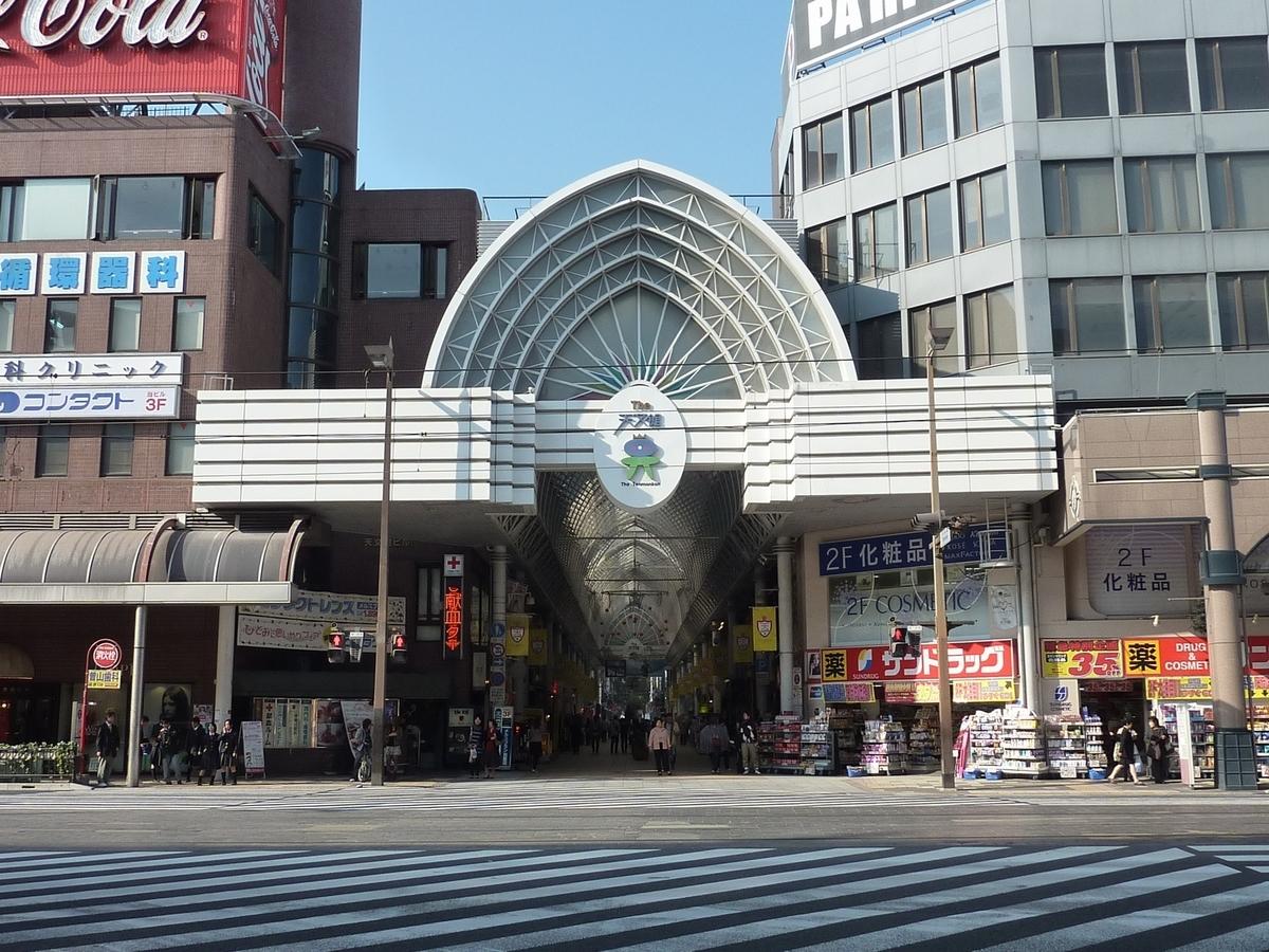 f:id:sakenomi_oyaji:20210911091737j:plain