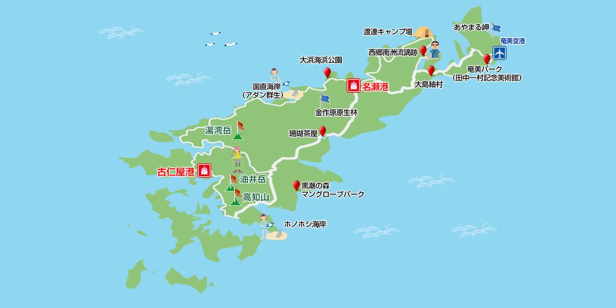 f:id:sakenomi_oyaji:20210917090652j:plain