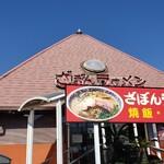 f:id:sakenomi_oyaji:20210921123707j:plain