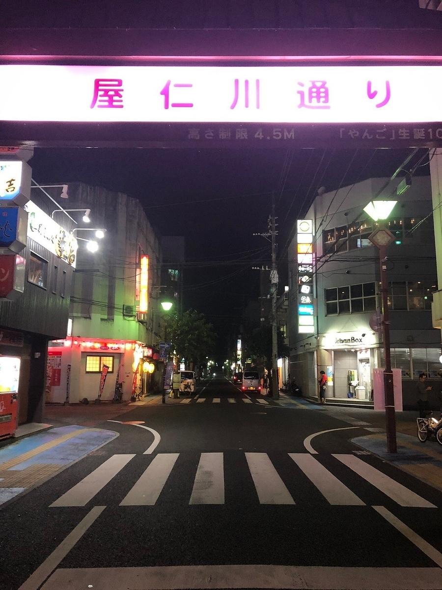 f:id:sakenomi_oyaji:20211001090827j:plain