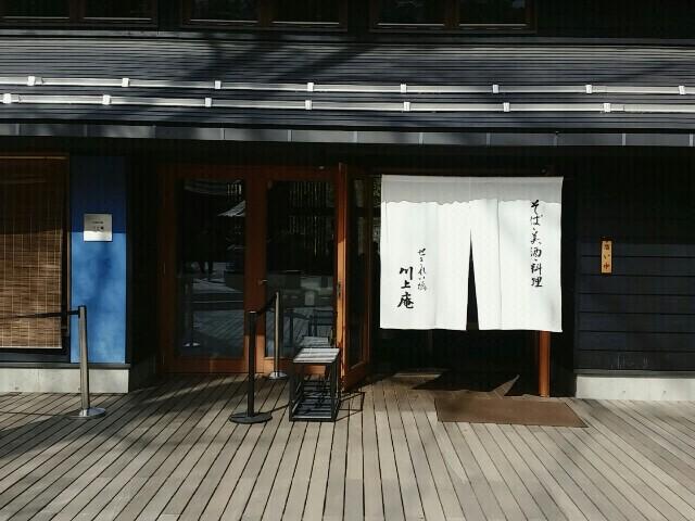 f:id:sakenomitaro24:20170509025119j:image