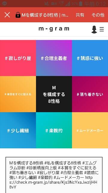 f:id:sakenomitaro24:20170512003403j:image