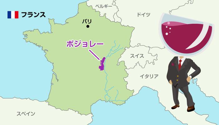 f:id:sakenomuyo:20191121040046j:plain