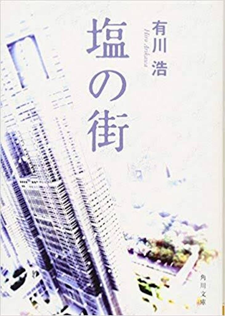 f:id:sakepotech:20190309112434j:image