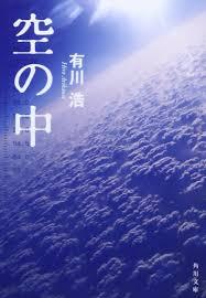 f:id:sakepotech:20190312220432p:plain