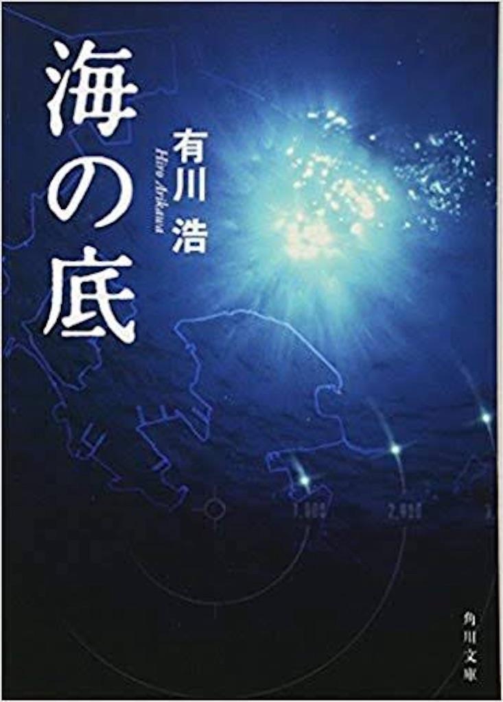 f:id:sakepotech:20190317112925j:image