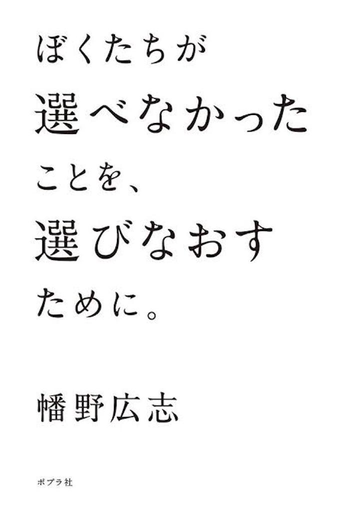 f:id:sakepotech:20200128101524j:image