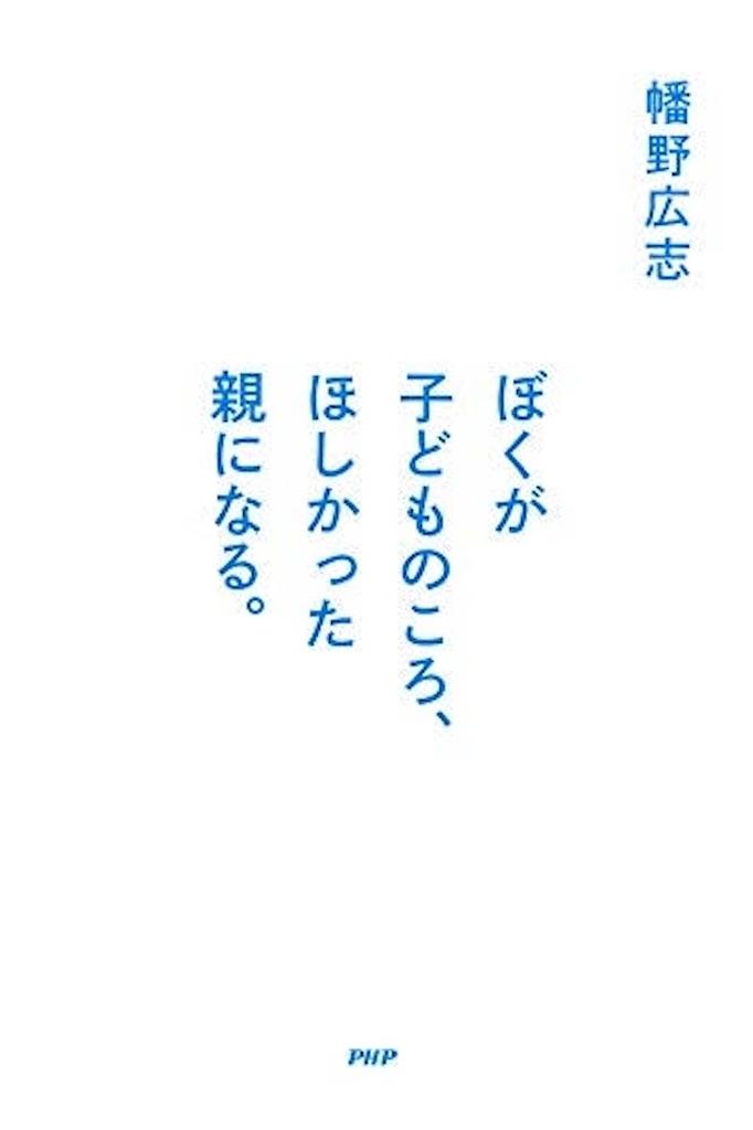 f:id:sakepotech:20200207092903j:image