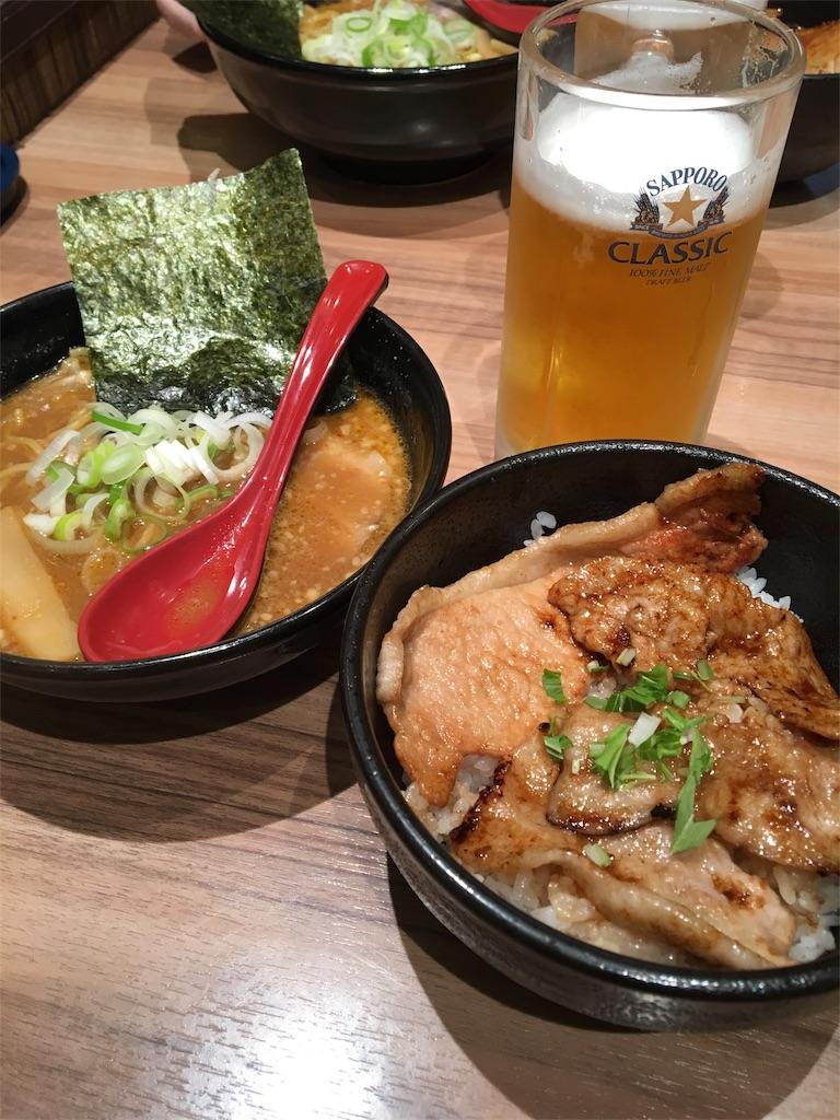 f:id:sakeru_cheese:20170118010845j:image