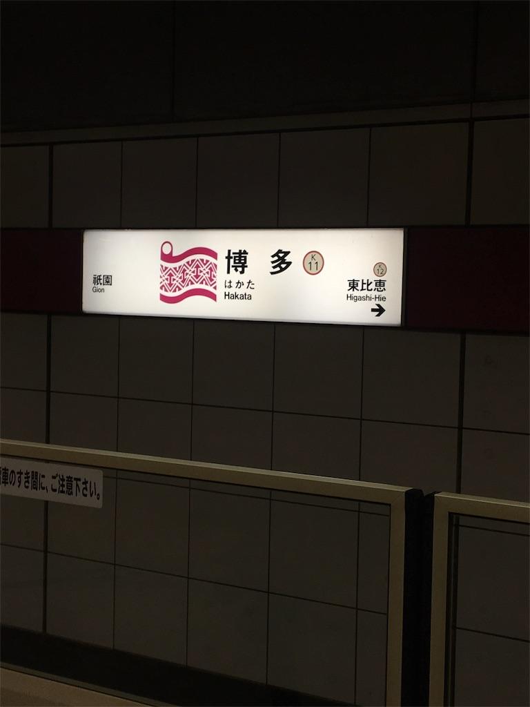 f:id:sakeru_cheese:20170402171623j:image