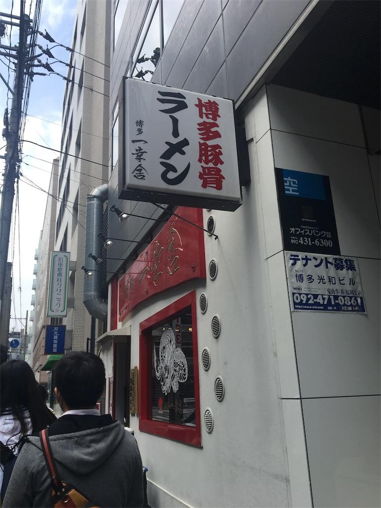 f:id:sakeru_cheese:20170402171833j:image