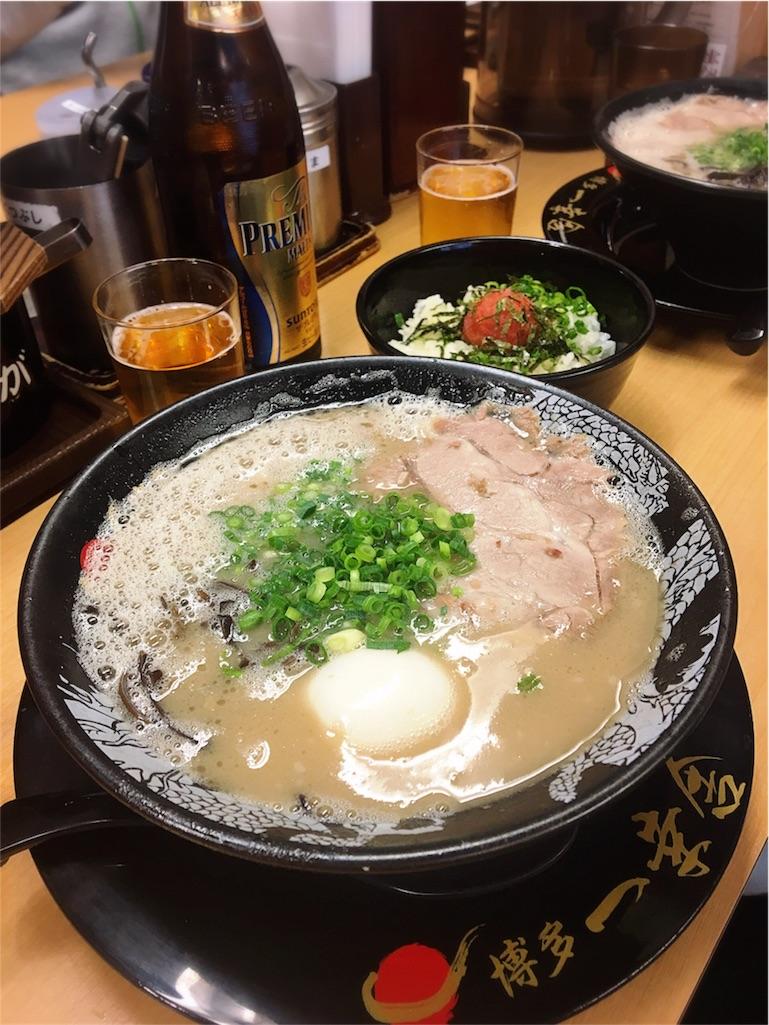 f:id:sakeru_cheese:20170402171952j:image