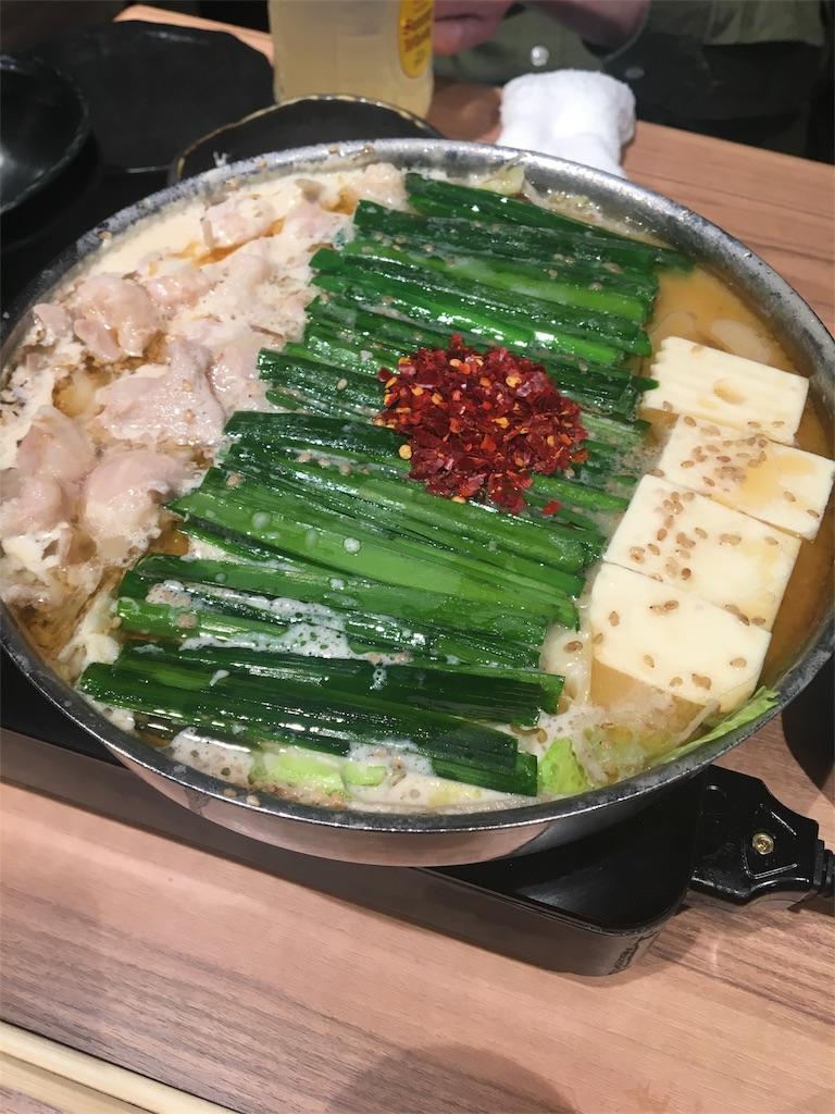 f:id:sakeru_cheese:20170402174612j:image
