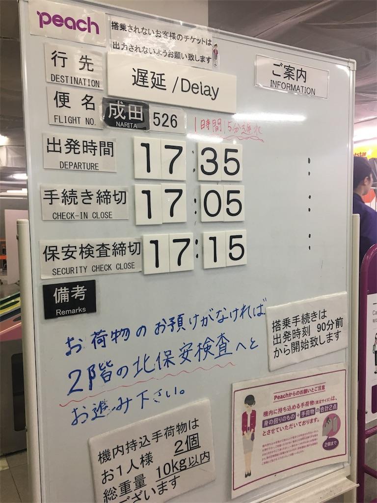 f:id:sakeru_cheese:20170402175705j:image