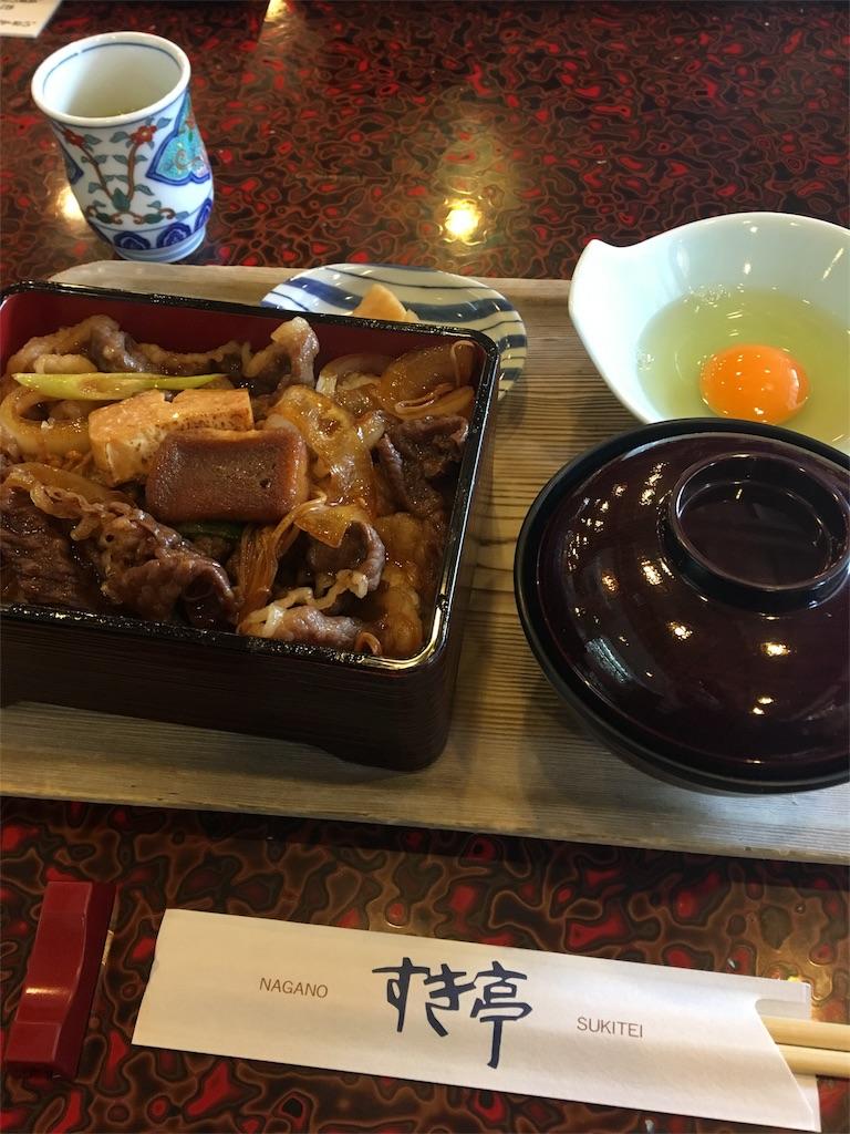 f:id:sakeru_cheese:20170504162003j:image