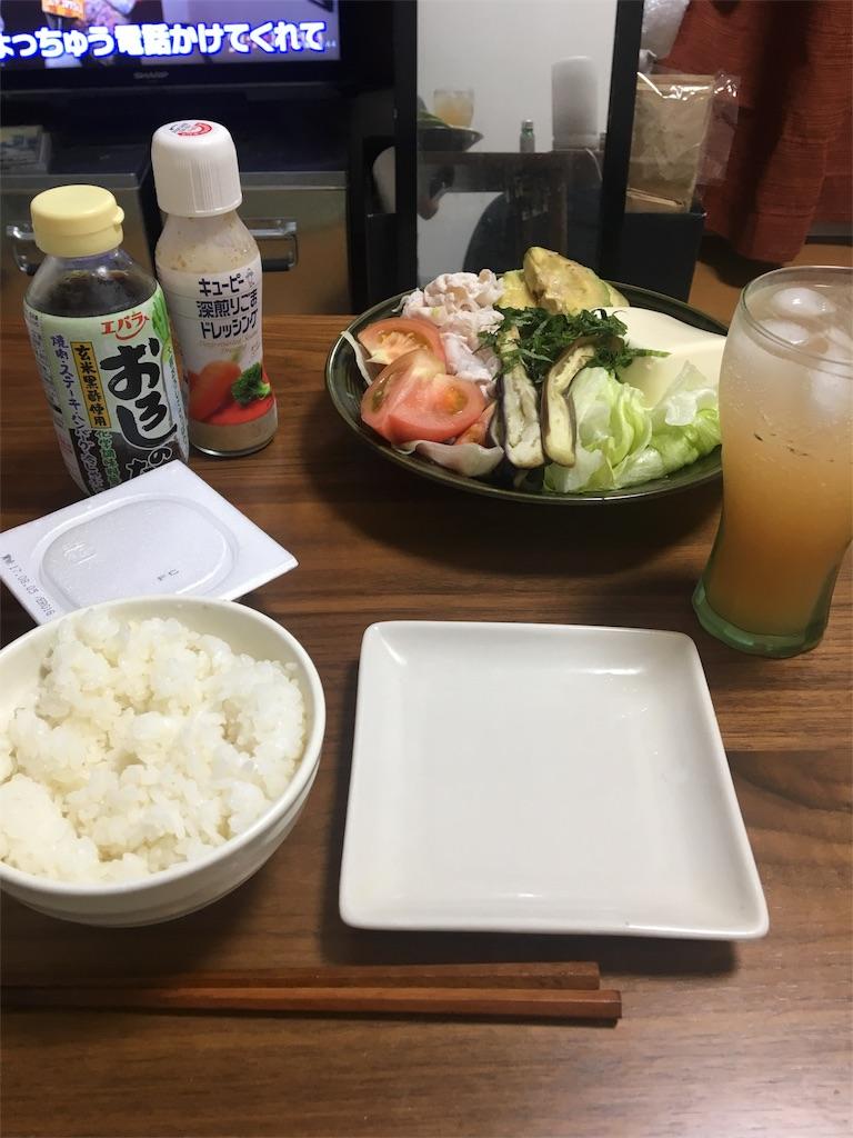 f:id:sakeru_cheese:20170807215248j:image