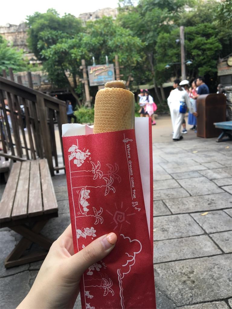 f:id:sakeru_cheese:20170918225439j:image