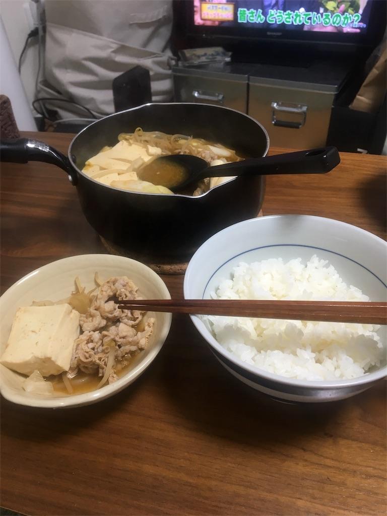 f:id:sakeru_cheese:20171010015628j:image