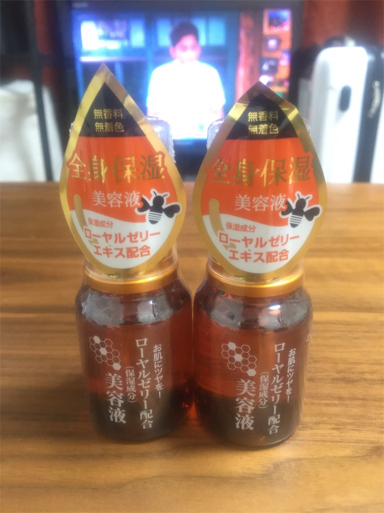 f:id:sakeru_cheese:20171029214728j:image