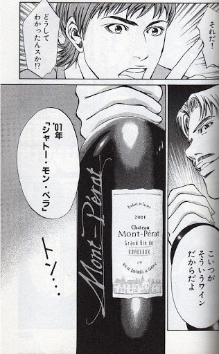 f:id:sakesoshi:20210224195306j:plain