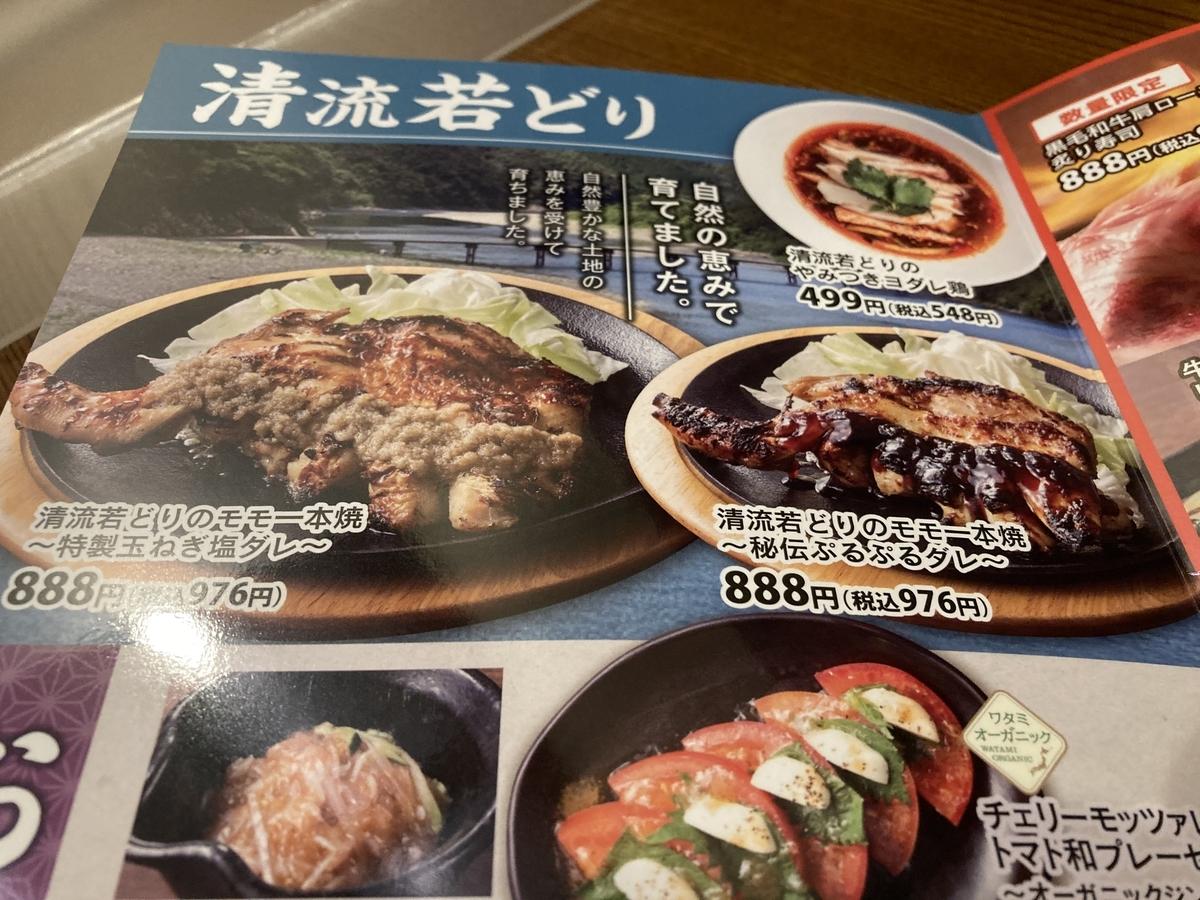 f:id:sakesoshi:20210413205456j:plain