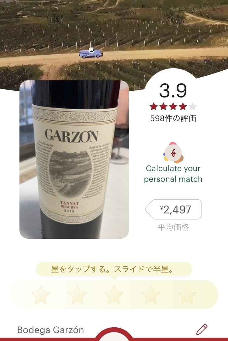 f:id:sakesoshi:20210524210024j:plain