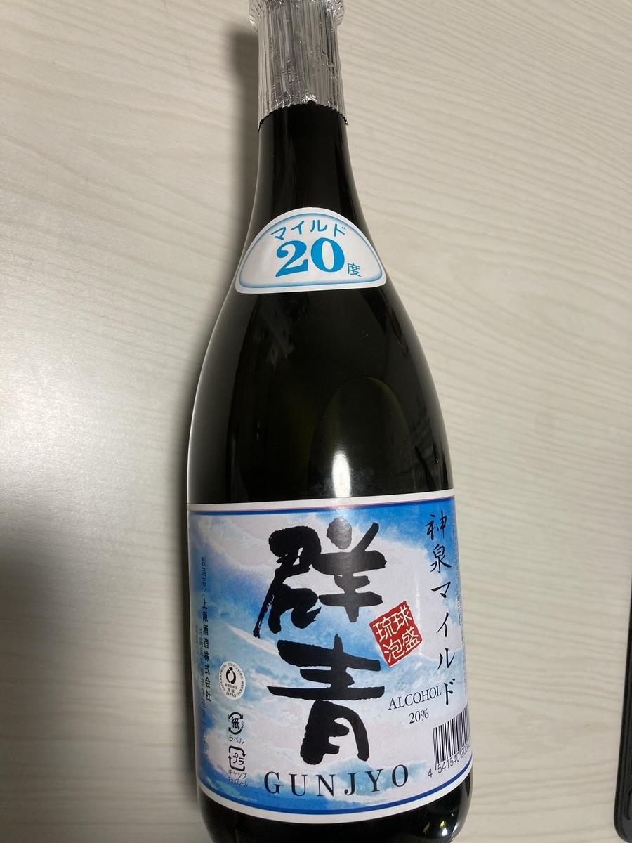 f:id:sakesoshi:20210530210046j:plain