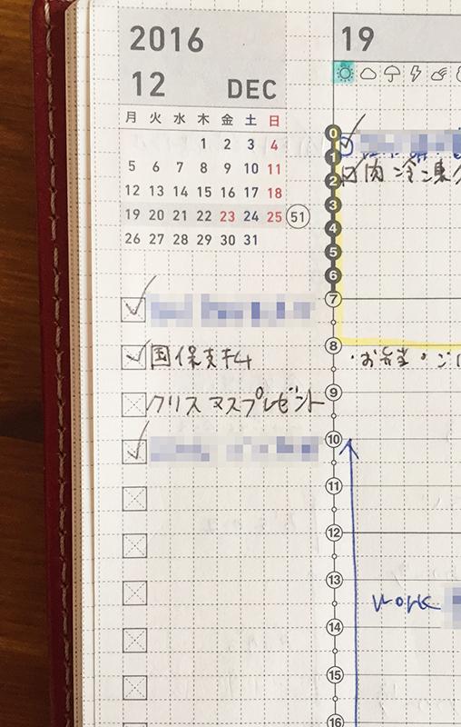 f:id:saketobaaa:20170112164314j:plain