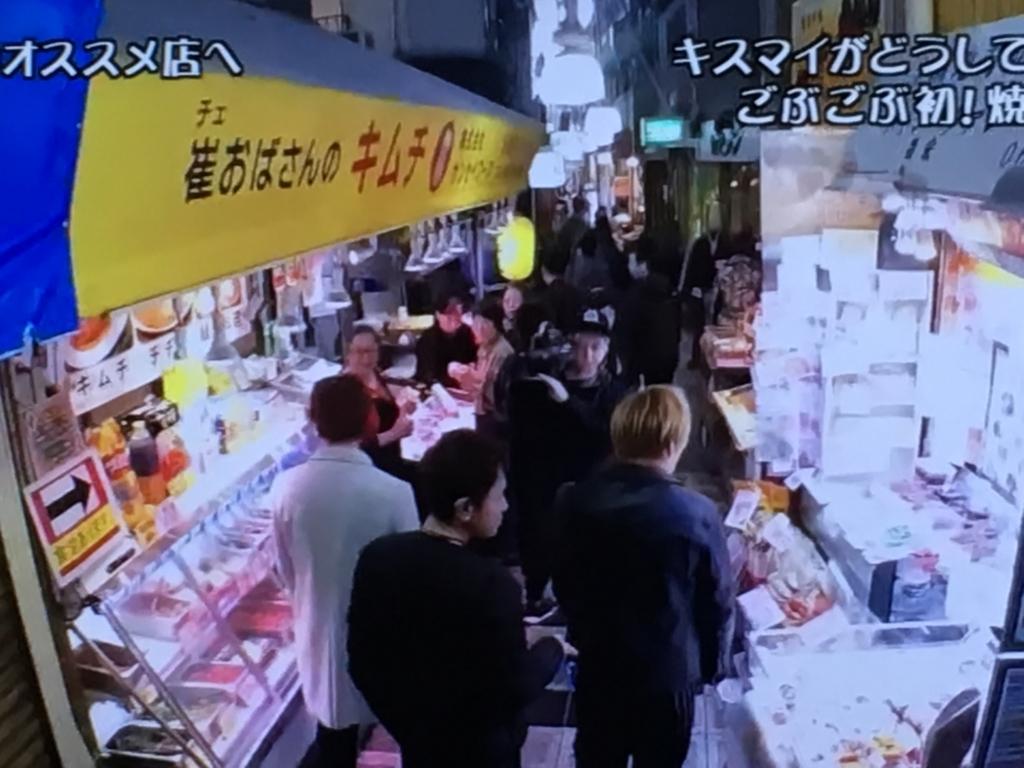 f:id:sakeumai:20171126010528j:plain