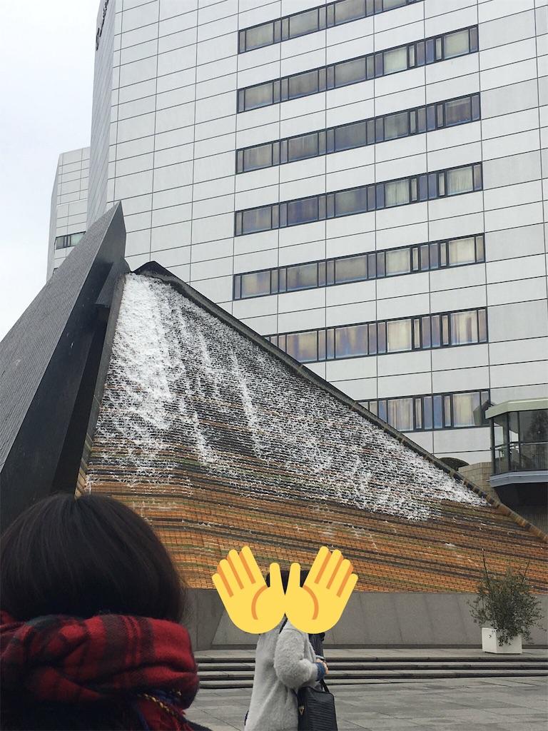 f:id:sakeumai:20171217102234j:image