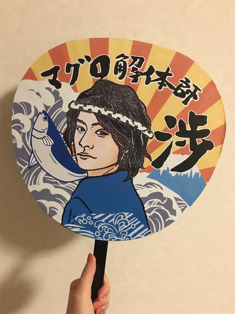 f:id:sakeumai:20180118161124j:image