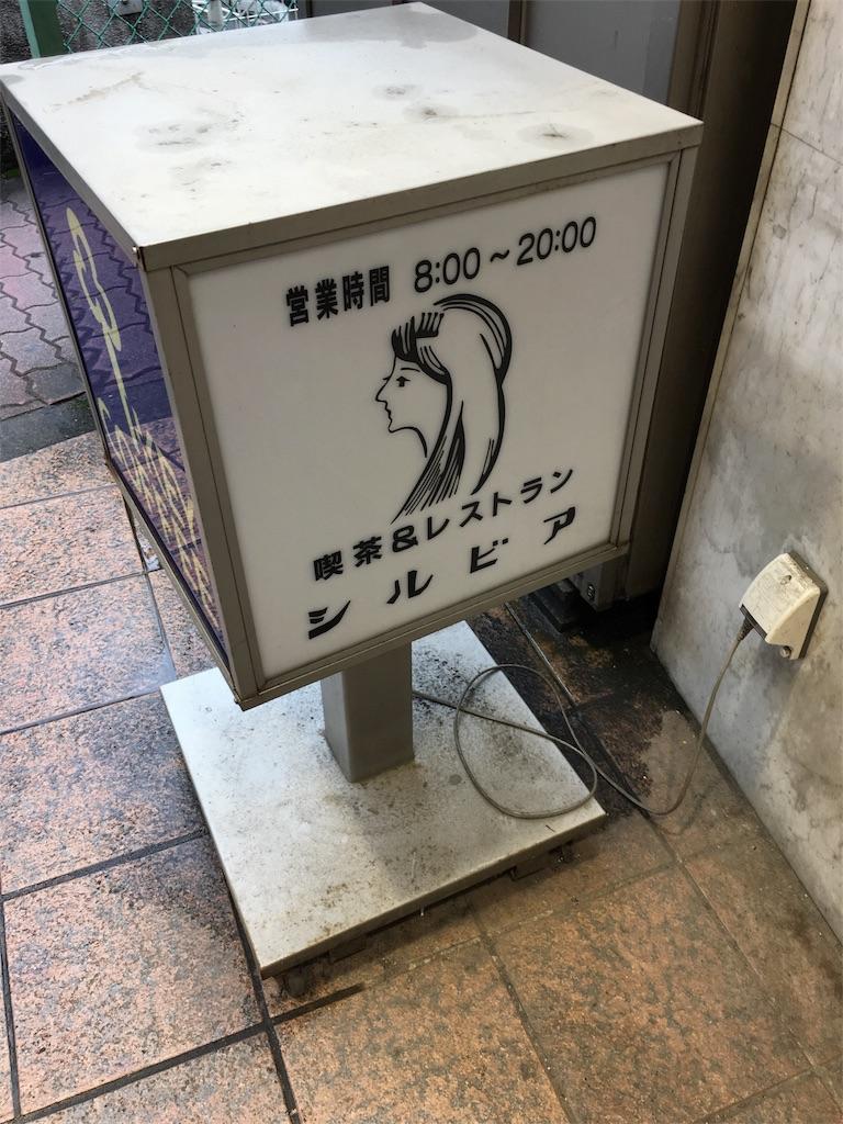 f:id:sakeumai:20180620170900j:image