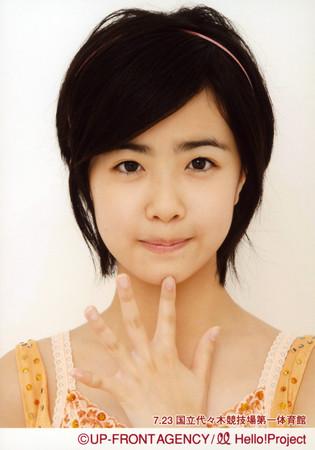 f:id:saki-chofu:20060729220203j:image