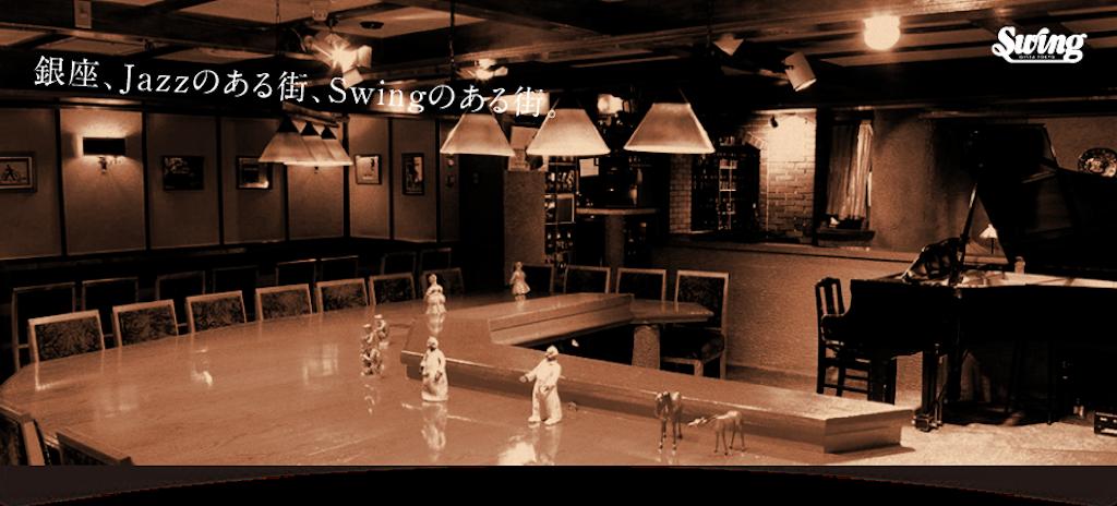 f:id:saki-compass:20200531202122p:image