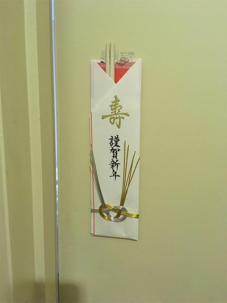 f:id:saki-ishibashi0904:20180120100631j:image