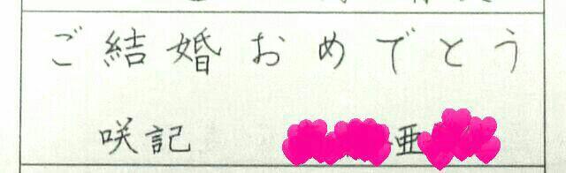 f:id:saki-shonokyoushitsu:20170909183408j:image