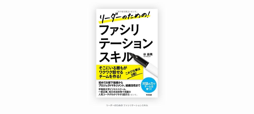 f:id:saki0118:20180420120222p:plain