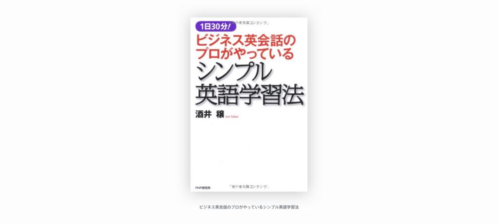 f:id:saki0118:20180420120524p:plain