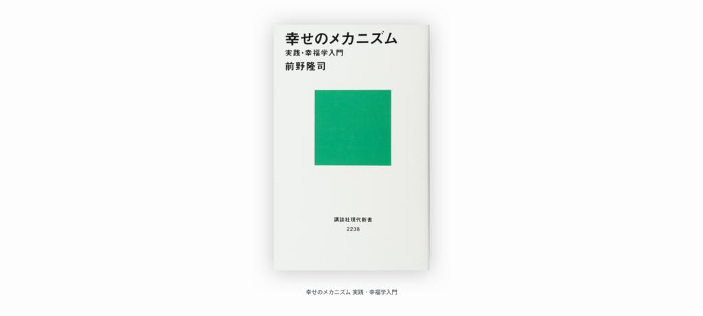 f:id:saki0118:20180420132622p:plain