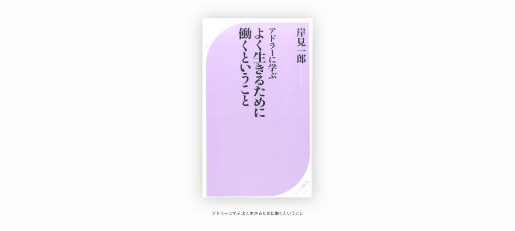 f:id:saki0118:20180420132733p:plain