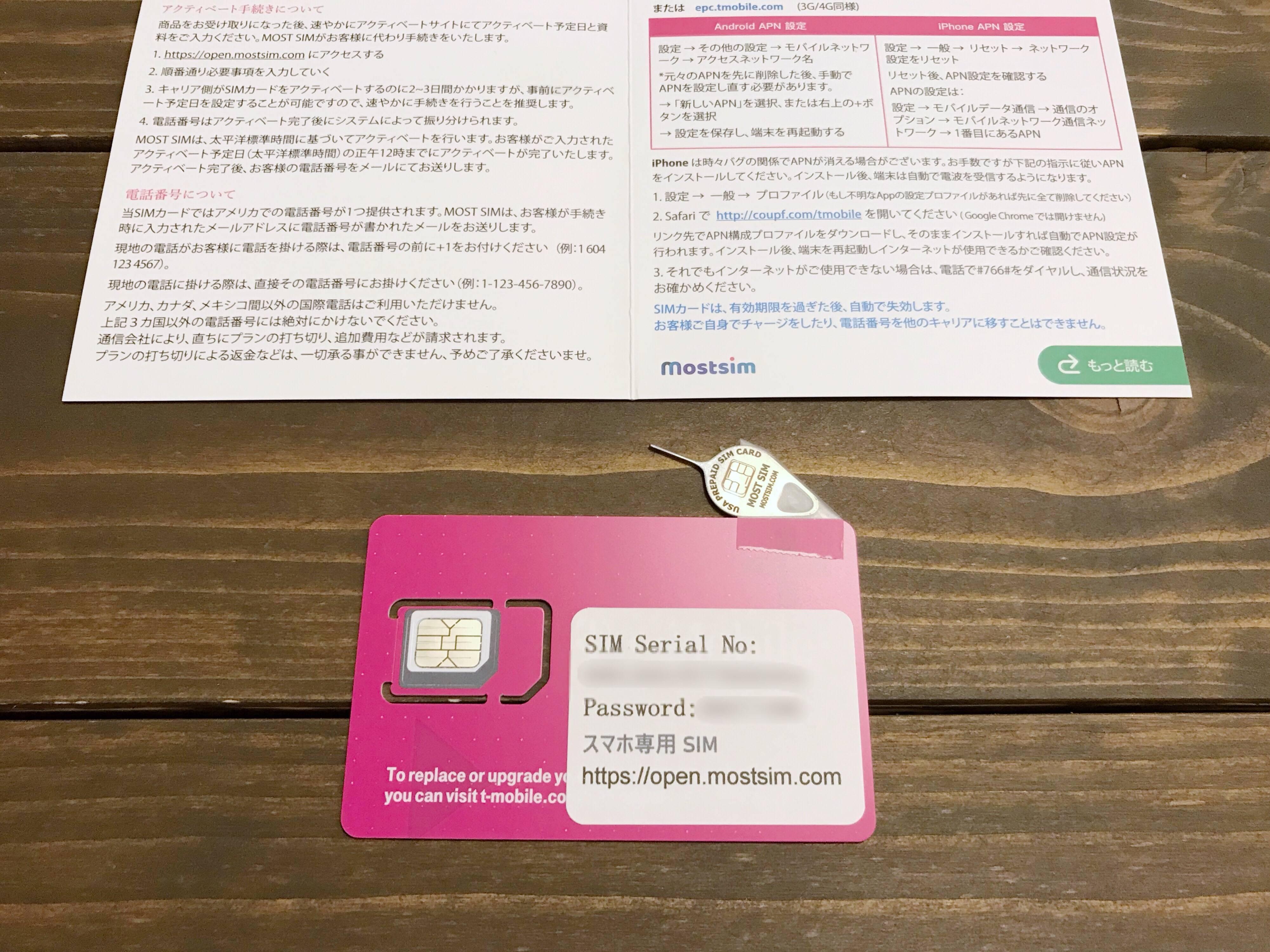 f:id:saki0118:20181218192243j:plain