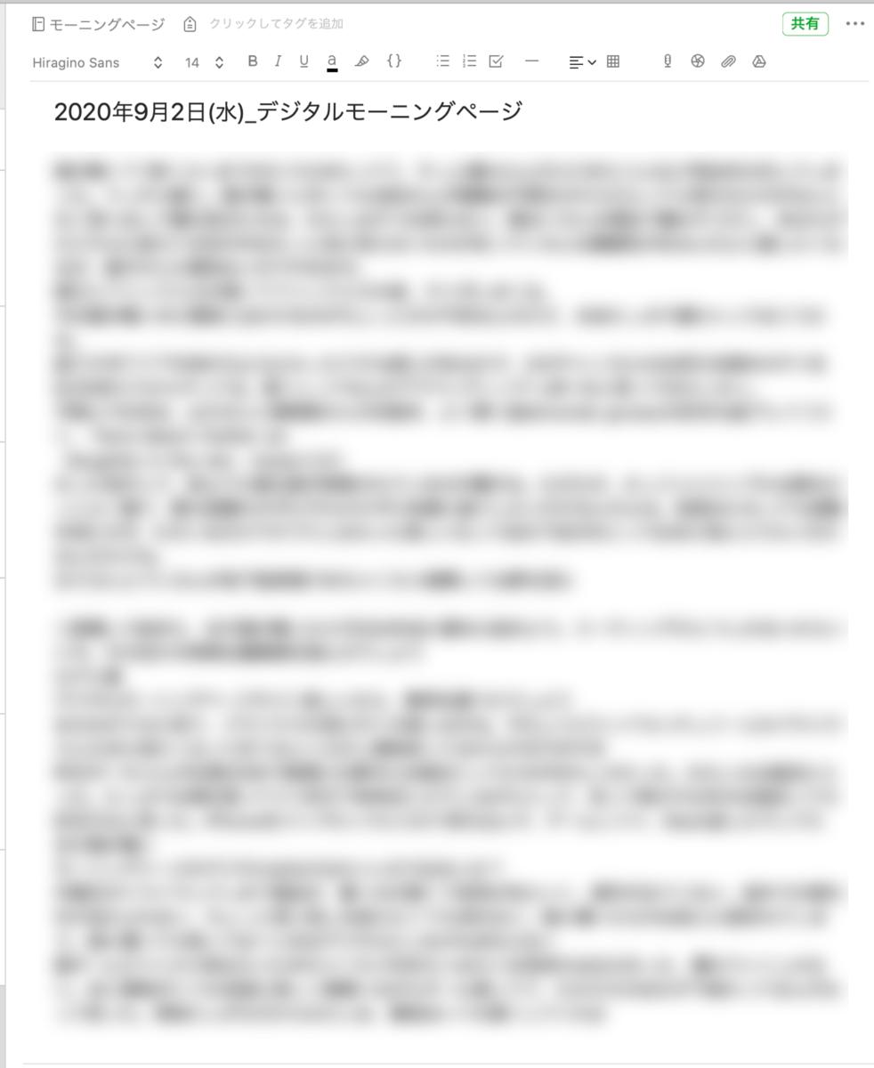 f:id:saki0118:20200912200431p:plain