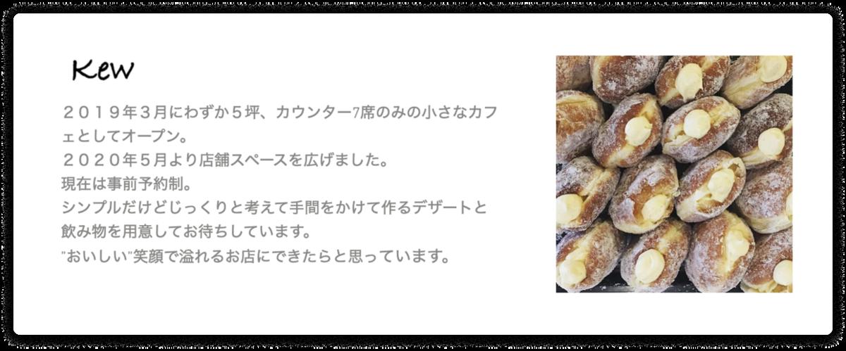 f:id:saki0118:20210603093315p:plain