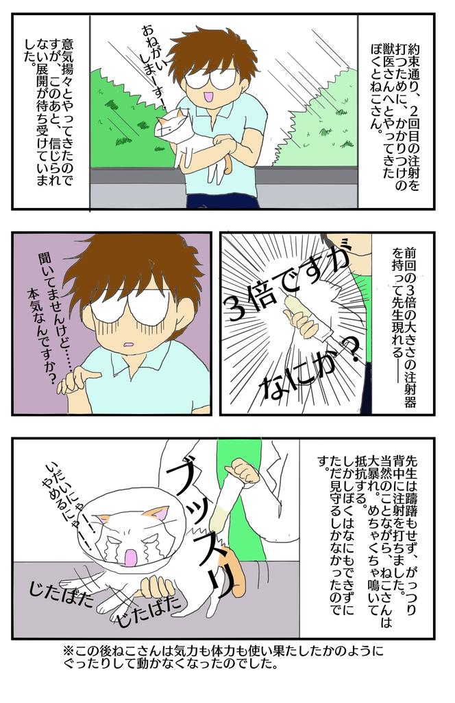 f:id:saki030610:20180911214643j:plain