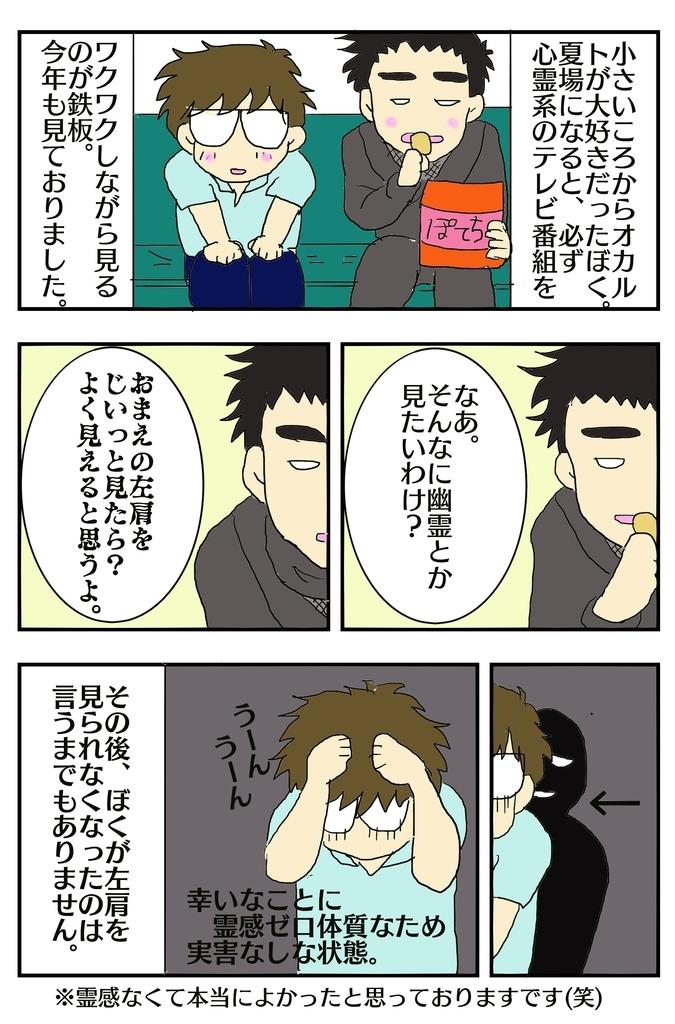 f:id:saki030610:20181123211721j:plain