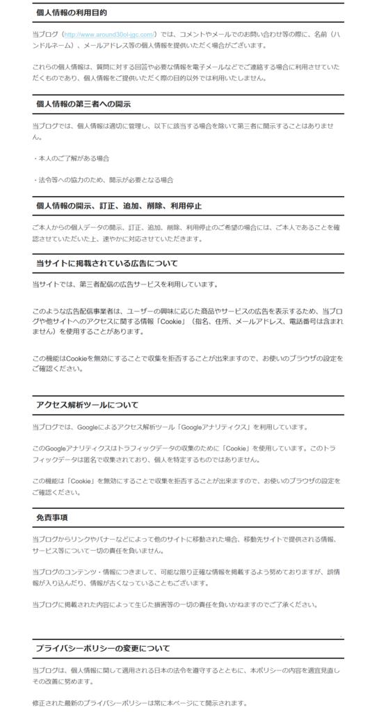 f:id:saki1031:20190216151449p:plain
