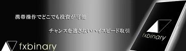 f:id:saki610:20180921221221j:plain