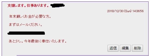 f:id:saki610:20190104131954j:plain