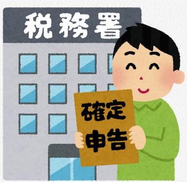 f:id:saki610:20190201181016j:plain